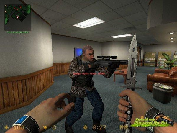 Террорист без маски для Counter-Strike: Source