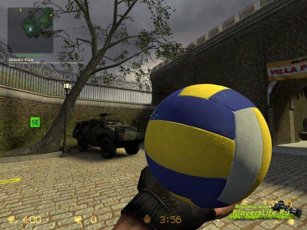 Волейбольный мячик (граната) для CS:S