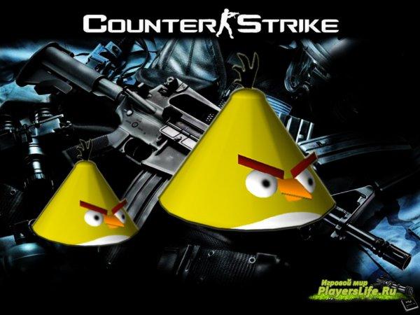 Скачать птички из Angry Birds вместо гранат для CS:S