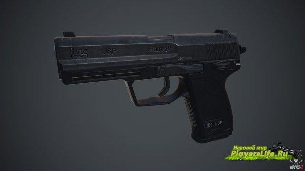 Модель оружия USP | H&K USP для CS:S