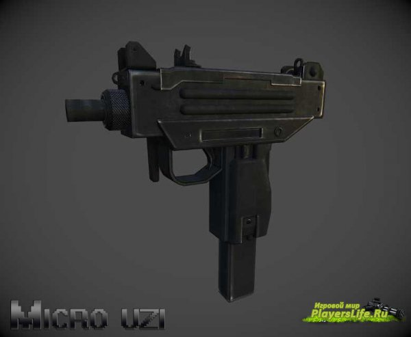 Два Micro Uzi вместо Dual Elites для CS:S