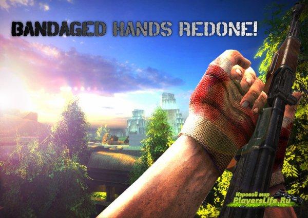 Запачканные кровью перчатки для CS:S