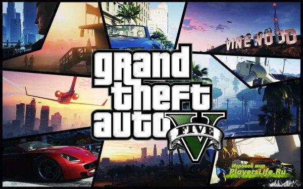 GTA 5 вышла на PC! - где скачать, отзывы, информация