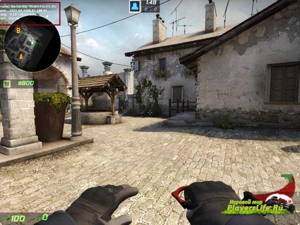 Как узнать скорость передвижения игрока в CS:GO?