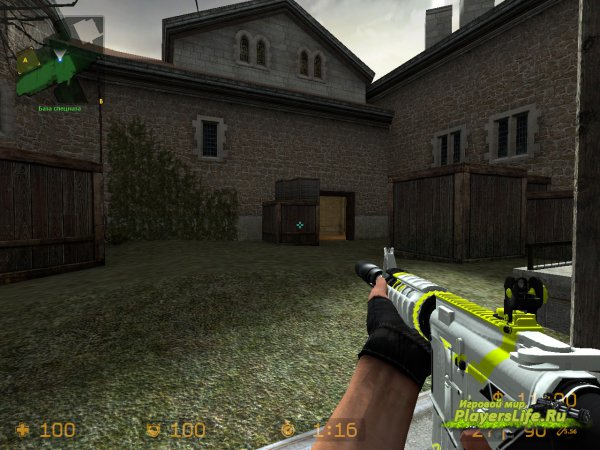 M4A4 Азимов Лайм для Counter-Strike: Source