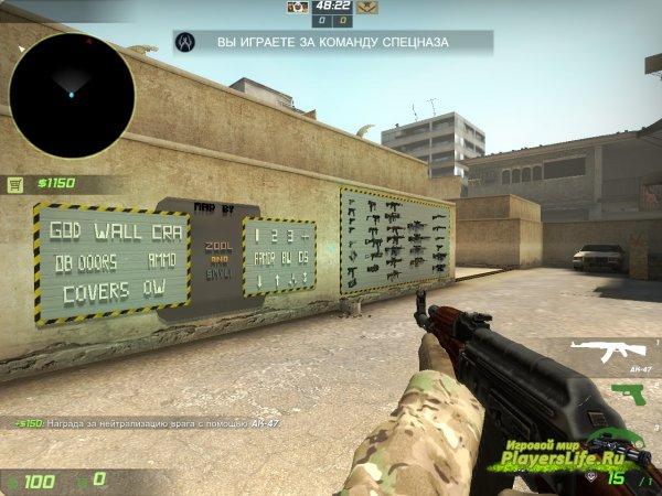 Карта bot_aimtrain_v4b для CS:GO