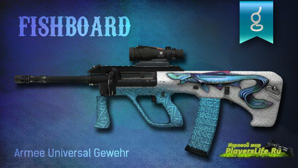 AUG FISHBOARD ��� Counter-Strike: Source