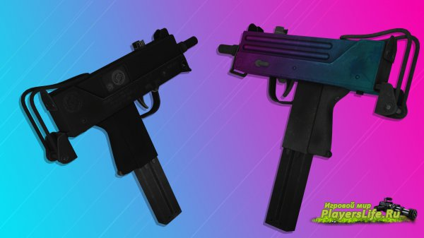 MAC-11: Градиент для Counter-Strike: Source