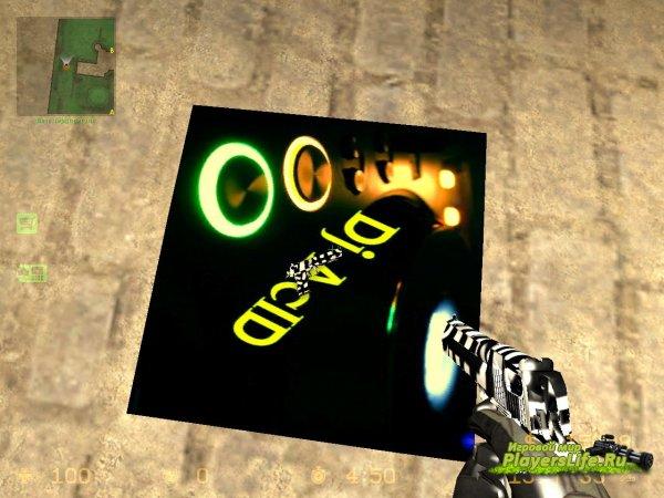 Desert Eagle | Гипнотический для CS:S из CS:GO