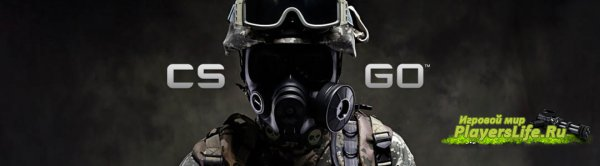 Counter-Strike: Global Offensive v.1.34.8.6 (no-steam)