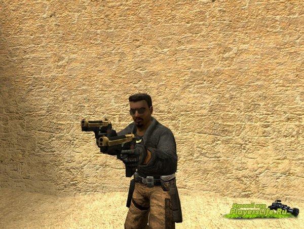 Золотые двойные пистолеты для CS:S