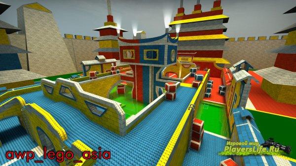 Карта awp_lego_asia  для CS:GO