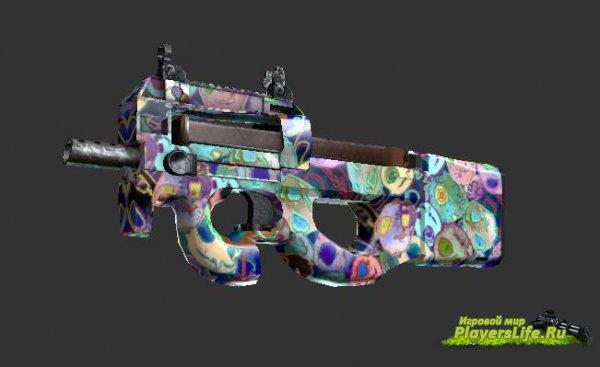 P90 ������������ ������� ��� CS:S
