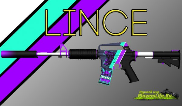 M4A1-S|Lince для CS:S