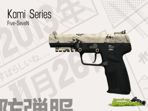 Five Seven Kami For css By DarannPlay