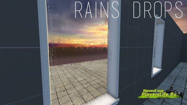 Реалистичный дождь из окна для CS:S