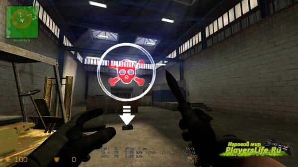 Мигание бомбы в виде черепа для CS:S