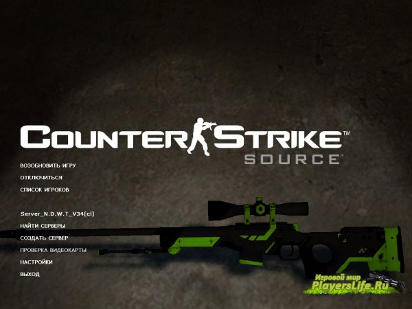 AWP | Luminescent Lime ��� CSS