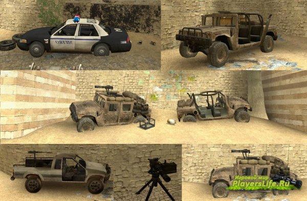 ������ �� Call of Duty: Modern Warfare 2 ��� CS:S