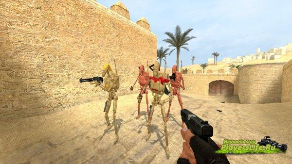 Боевые дройды для террористов (CS:S)