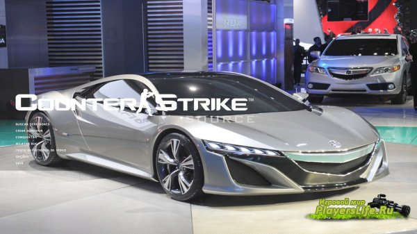 ������� ���������� Acura ��� Counter-Strike: Source