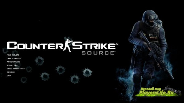 Фон Point Blank для Counter-Strike: Source