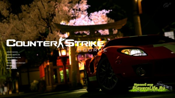 FORD GT (Фон) для Counter-Strike: Source