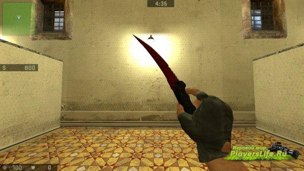 Flip Knife: Кровавая Паутина для CS:S