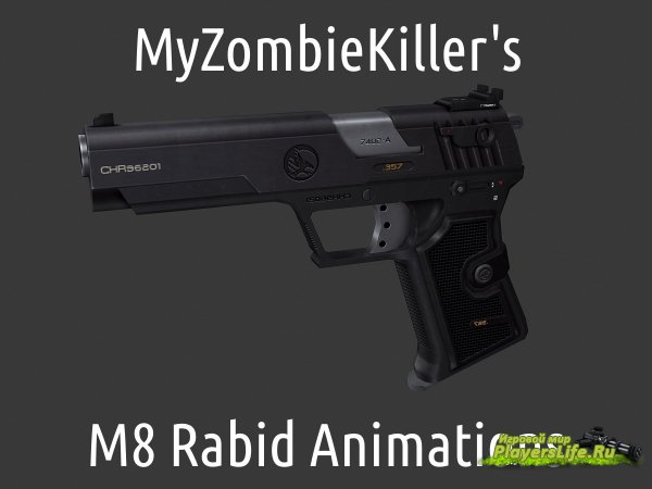 Модель M8 Rabid для Counter-Strike: Source
