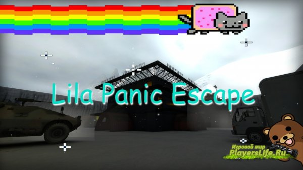 Карта Lila Panic Escape для CS:GO