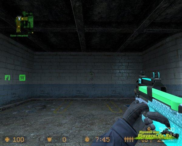 P90 - Голубые пузыри (V84 и выше)
