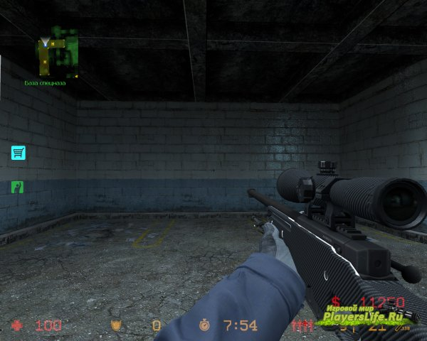 AWP|CHROME для Counter-Strike: Source
