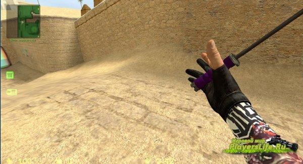 Перчатки с брутальным рукавом для CS:S
