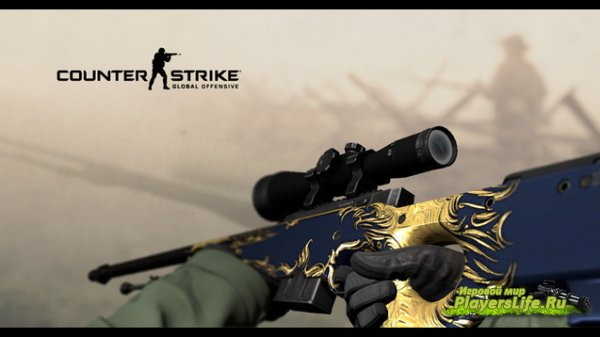 AWP | Боец для Counter-Strike: Source