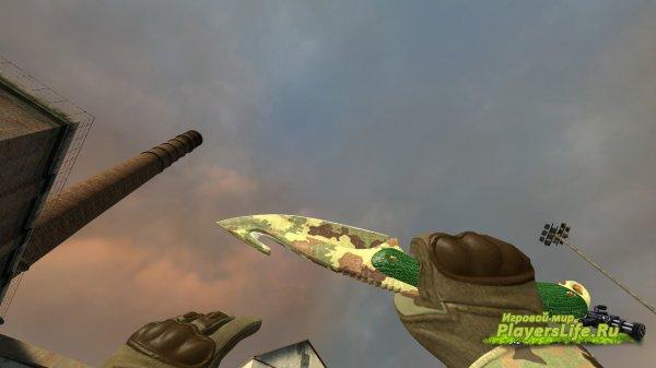 Нож с лезвием-крюком | Пиксельный камуфляж «Лес» для CS:S