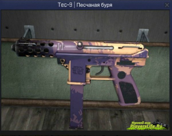 Tec-9 | Sandstorm для Counter-Strike: Source