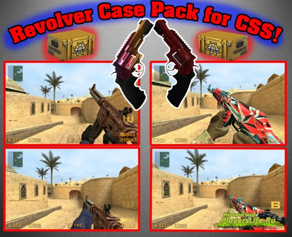 Revolver Case Pack for CSS!