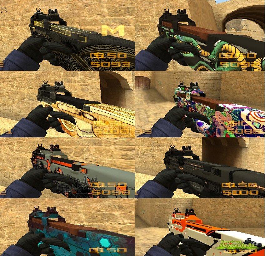 Скачать Скины Для Ксс На Оружие Из Кс Го - фото 7