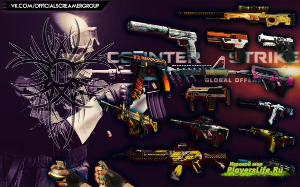 Weapon Pack By MRX.161CReW