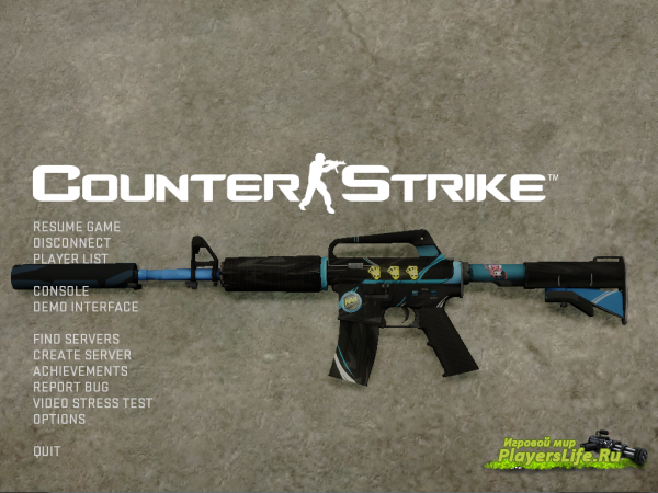 M4A1-S Blue Line 2 Version (Counter-Strike:Source)