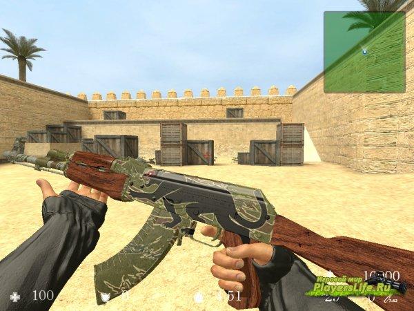 AK-47 Jaguar + Анимация Осмотра для CS:S