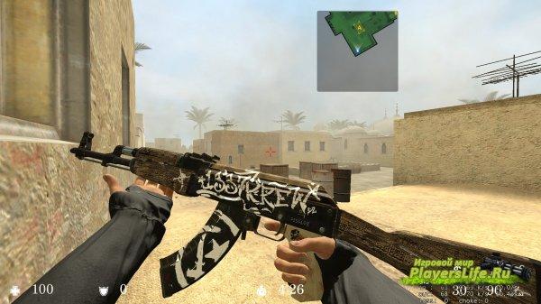 AK-47 | Пустынный повстанец с анимацией осмотра для CS:S