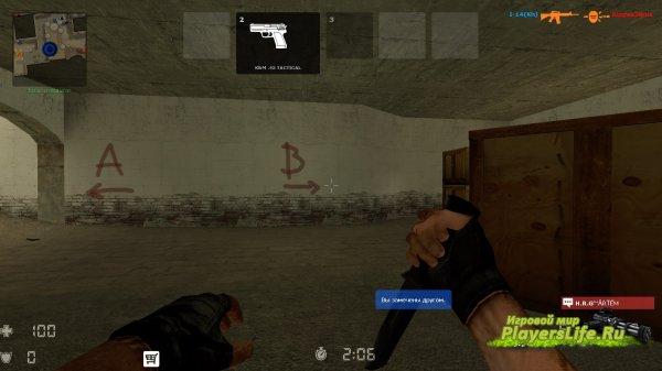 Белый худ + CS 1.6 иконка убийства в голову для CS:S