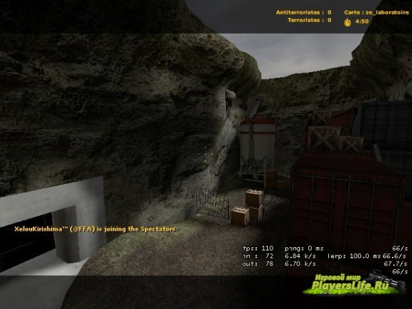 Карта ze_laboratoire для Counter-Strike: Source