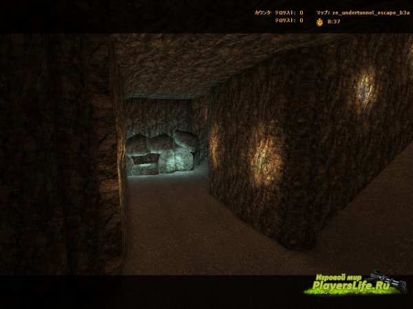 Карта ze_undertunnel_escape_b3a для CS:S