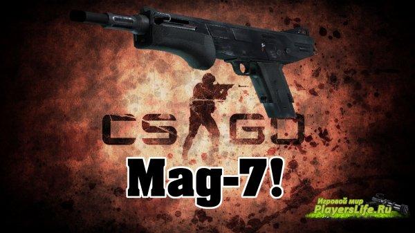 Mag-7 из CS:GO для CS:S!