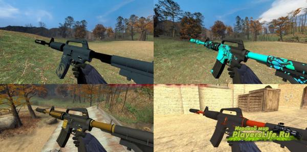 Пак моделей M4A1-s с осмотром для CS:S