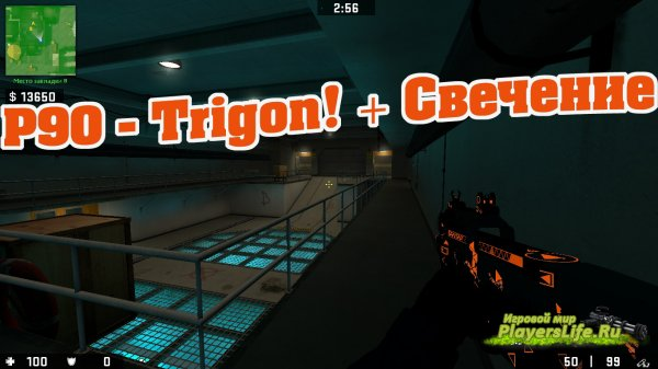 P90 - Trigon by Kartoshe4ka! + Светится в темноте