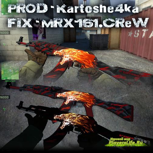 AK-47 | Howl [Light] v34 / v85+ (prod. Kartoshe4ka & fix. MRX.161.CReW)
