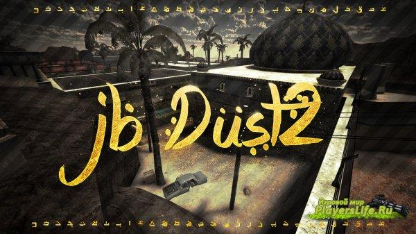 Карта jb_dust2 для CS:GO